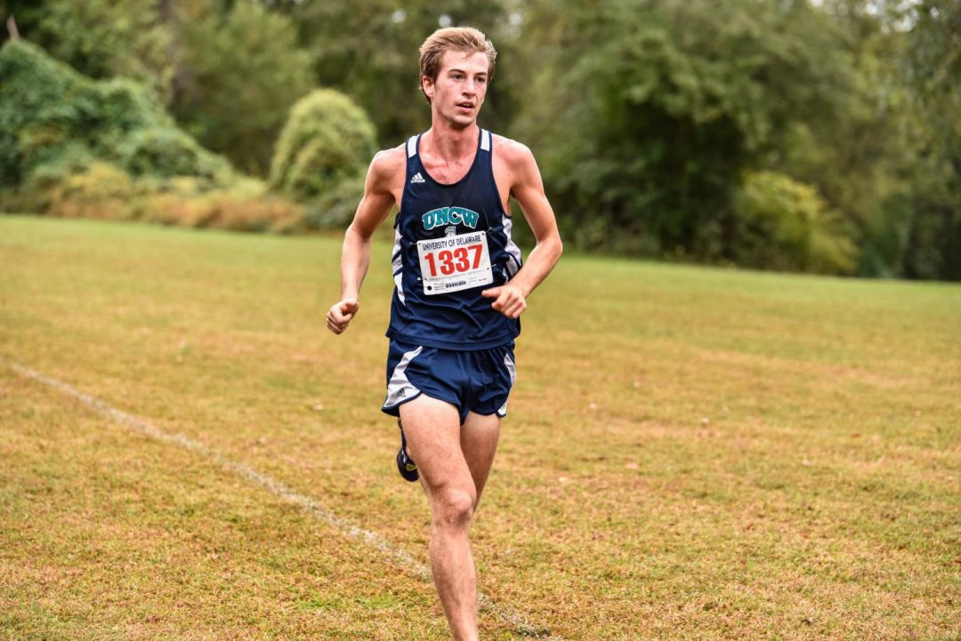 Alex Boseman runs the trails in one of UNCW's many meets during the 2016 cross-country season. (Photo by UNCW Athletic Communications)