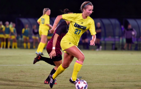 Women's soccer snaps losing skid in 1-0 win over CofC