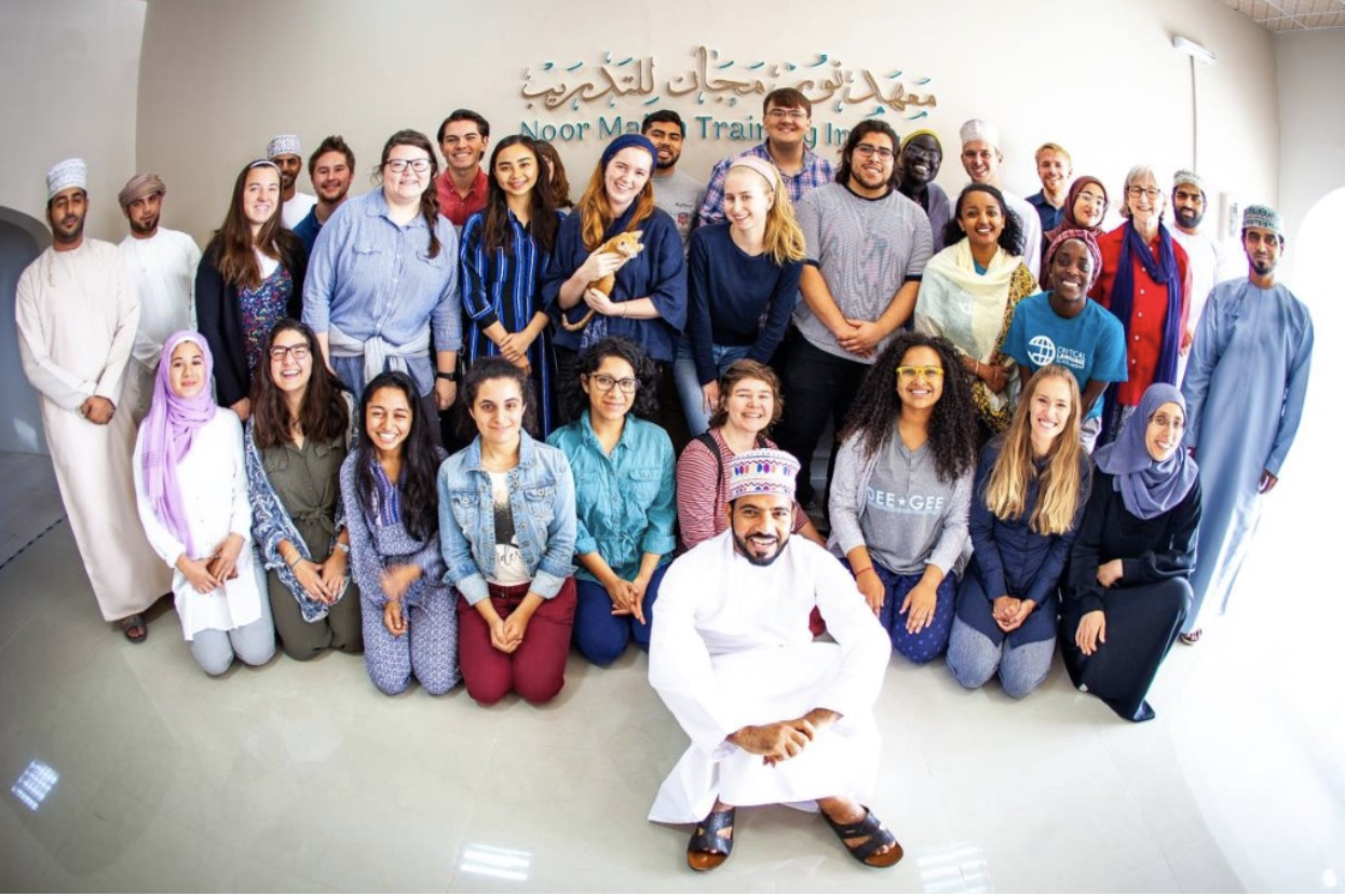 Jasmine Ceron with other students during her intensive language program in Oman through the Critical Language Scholarship.